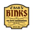 BAR BINKS