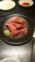 肉 (3).JPG