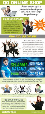 online qq