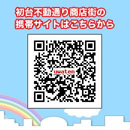 image_QR.jpg