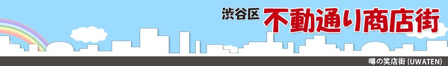 UWATEN_header - コピー.jpg