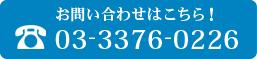 furuta_futer_02.jpg