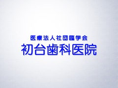 動画用ロゴ.jpg