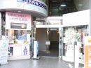 シオカワ株式会社 シオカワ化粧品・宝石