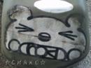 chakoboo
