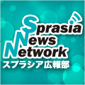 SNN (スプラシアニュースネットワーク)