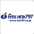 FMいずみ797