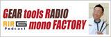 radio160.jpg