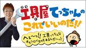 sawayama_170.jpg