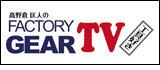 GEAR TV_160.jpg