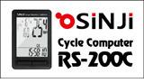 rs200banner_top.jpg