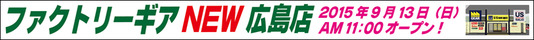 hiroshima2_874.jpg
