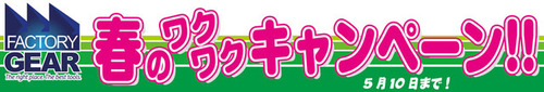 wakuwaku_880.jpg