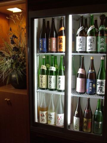 <span>日本酒1</span>