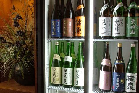 <span>日本酒ラインナップ</span>