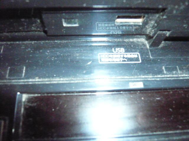 P1130724.JPG