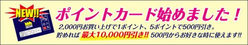 pointcard_02_880.jpg